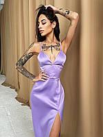 Корсетное платье-футляр с разрезом Лаванда