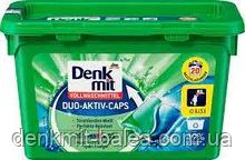 Капсулы 2 в 1 для стирки цветного и белого белья Denkmit Vollwashmittel Duo-aktiv Caps 20 шт