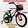 ✅ Велосипед 16-SHADOW Магнієва рама (Magnesium). Біло-золотий, фото 5