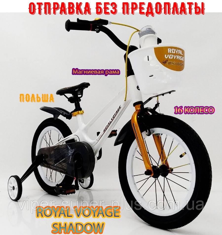 ✅ Велосипед 16-SHADOW Магнієва рама (Magnesium). Біло-золотий