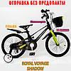 ✅ Велосипед 16-SHADOW Магнієва рама (Magnesium). Біло-золотий, фото 3