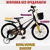 ✅ Велосипед 16-SHADOW Магнієва рама (Magnesium). Біло-золотий, фото 2