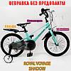 ✅ Велосипед 16-SHADOW Магнієва рама (Magnesium). Біло-золотий, фото 4