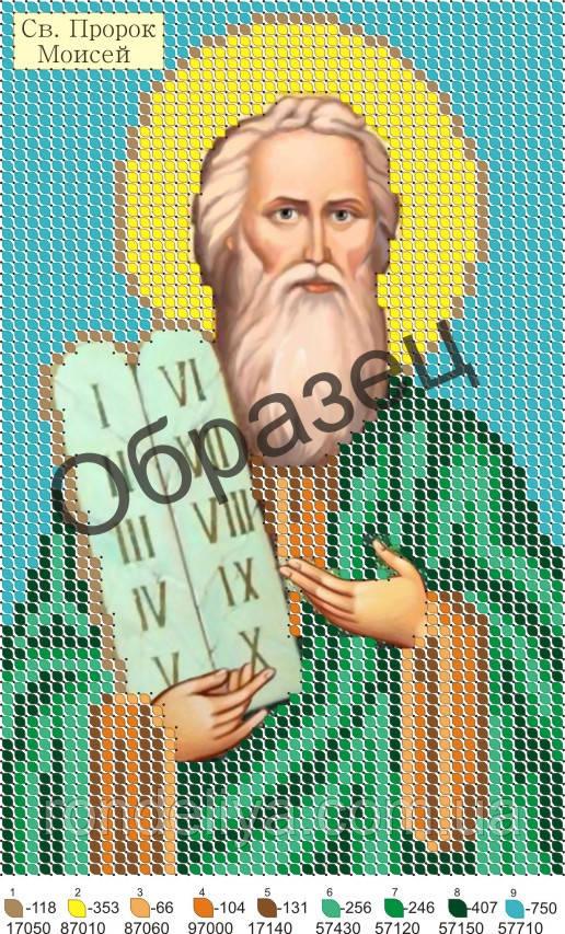 Схема для вышивки бисером « Св пророк Моисей»