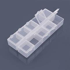 Контейнер для Бисера и Бусин, Пластик, Прямоугольный, 10 Отсеков, Цвет: Белый, Размер: 13.2x6.2x2.05см, 1 шт
