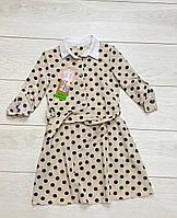 Сукня для дівчаток (креп - шифон). 128 - 140 зростання.