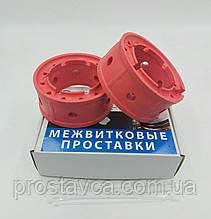 Вставки 25 мм поліуретанові міжвиткові в пружини