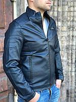 Куртка ветровка короткая весенняя темно-синяя мужская