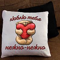 Подушка с принтом - Люблю тебя нежно-нежно