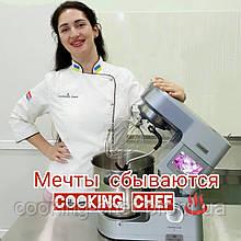 +12100гр ПОДАРОК, БОНУСЫ к Kenwood Cooking Chef XL KCL 95, новее KCC9040 и KCC9060
