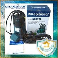 Канализационный дренажный насос для откачки грязной воды из подвала и канализации с поплавком GRANDFAR GP401F