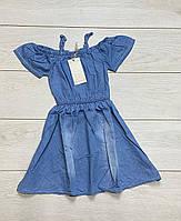 Джинсовое платье. 8- лет.