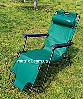 Кресло-шезлонг двух позиционное 156 х 60 х 82 см, Camping. PALISAD Очень крепкое.
