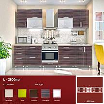 Кухня глянцева серії HIGH GLOSS модульна під замовлення, фото 2