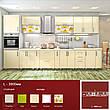 Кухня глянцевая серии HIGH GLOSS модульная под заказ, фото 4