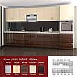 Кухня глянцевая серии HIGH GLOSS модульная под заказ, фото 5