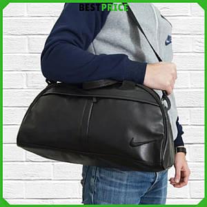 Черная спортивная кожаная сумка Nike, Найк (эко кожа). Мужская / женская сумка для тренировок, спорта и дороги