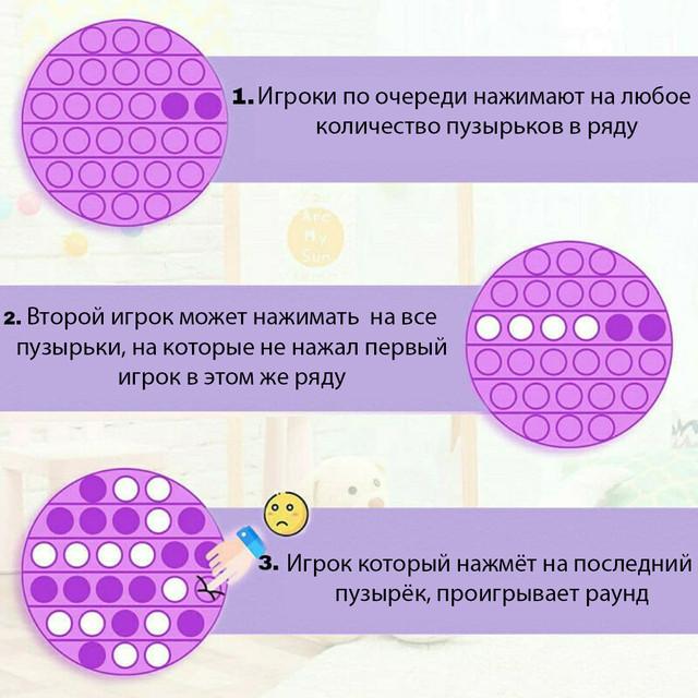 kak_igrat