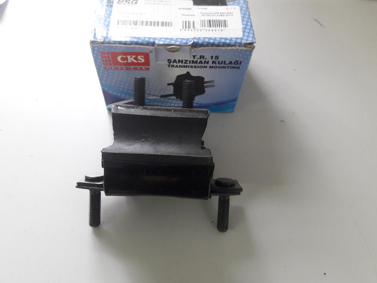 Подушка КПП BSG BSG 30-700-037 FORD MT75