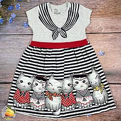 Дитяче плаття з котиками (Pink) Розмір: 92,98,104,110 см (01812-1)