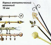 Карниз кованный Труба метал. Ø16 мм [Все размеры]