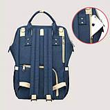 Сумка-рюкзак для мам CyBee синій, фото 4
