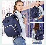 Сумка-рюкзак для мам CyBee синій, фото 5