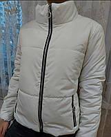 Модная демисезонная женская куртка без капюшона (42,44,46,48,50,52) доставка по Украине