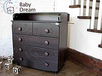 Комод пеленальный с 5 ящиками Kids Baby Dream орех темный