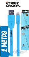 USB кабель REMAX Full Speed Lightning Сable 2M blue
