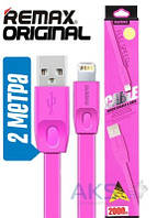 USB кабель REMAX Full Speed Lightning Сable 2M Pink