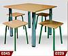 Стол для столовых квадратный  4-местный 900х900х760 мм ростовой №6