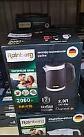 Чайник Электрический Rainberg RB-916, 2000 Вт 2 литра