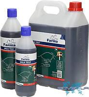 Диагностическая жидкость для проведения пробы Шальма, Milk test, фото 1