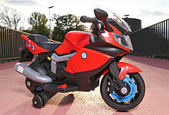 Детский мотоцикл на аккумуляторе Hunter