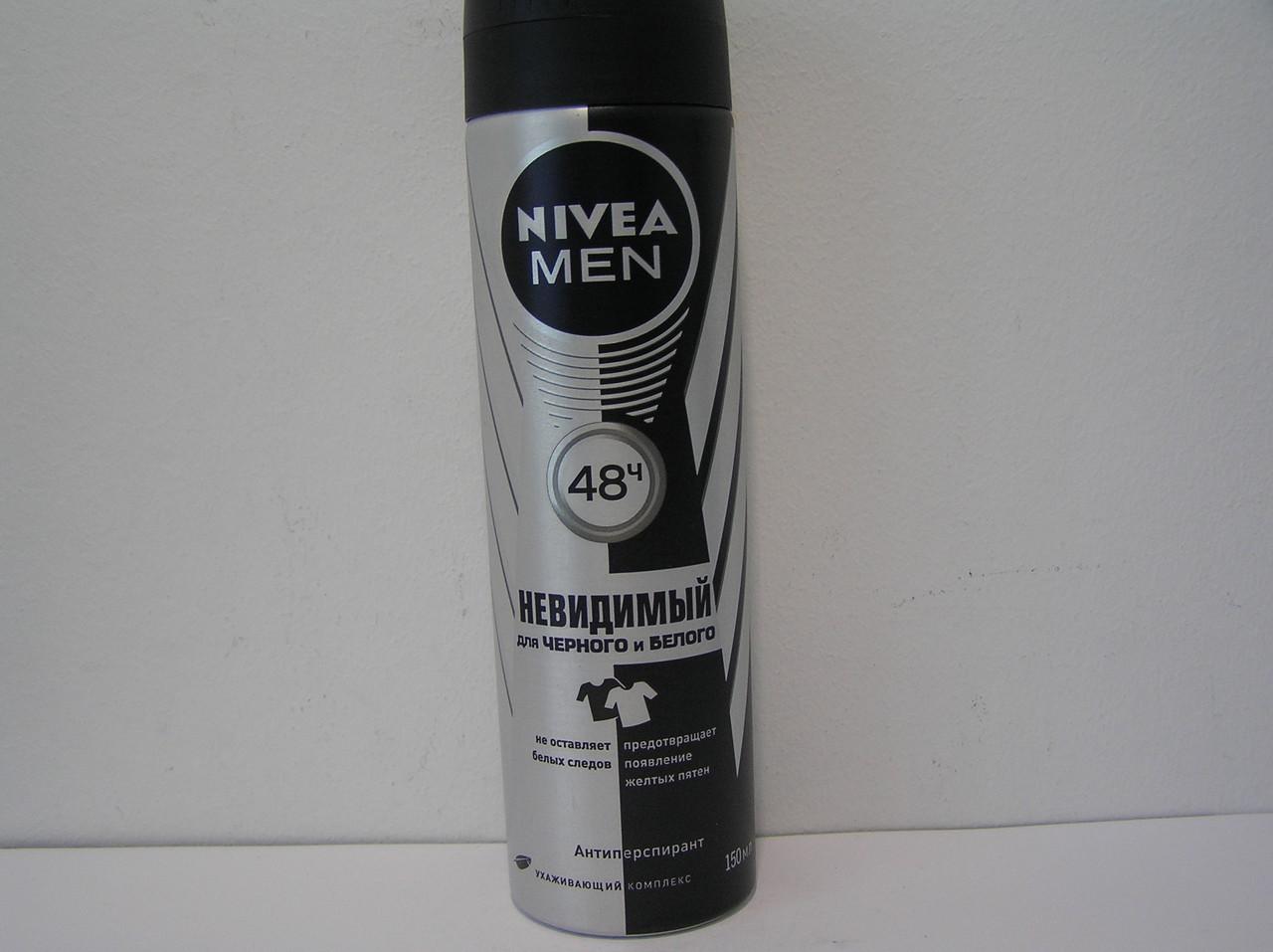 Аэрозольный дезодорант Nivea Невидимый для черного и белого 150 мл.