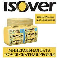 ОПТ - Утеплювач ISOVER Скатна Покрівля (50 мм) 14,28 м2/уп