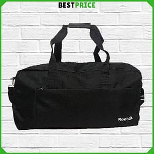 Черная спортивная сумка Reebok, рибок. Мужская / женская сумка для тренировок, спорта и дороги