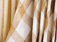 Ткань декоративная Antil 001