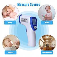 Детский электронный бесконтактный инфракрасный термометр для тела