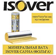 Утеплитель фольгированный ISOVER SAUNA (САУНА) 50 мм (15 м2/рулон), фото 1