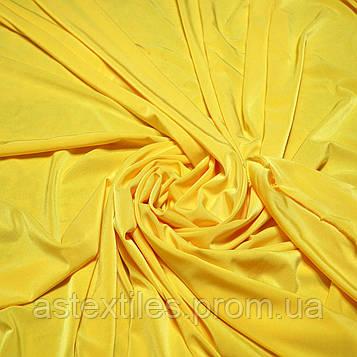 Микромасло Shinil (жовте)