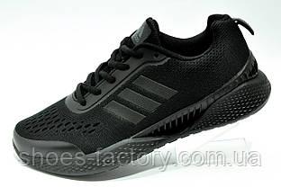 Кроссовки на лето Adidas Climacool 2021 (Адидас климакул) мужские