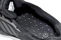 Кросівки на літо Adidas Climacool 2021 (Адідас климакул) чоловічі, фото 2