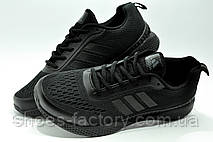 Кросівки на літо Adidas Climacool 2021 (Адідас климакул) чоловічі, фото 3