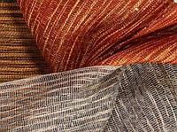 Ткань декоративная Antil 008