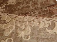 Ткань декоративная Antil 013