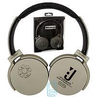 Bluetooth наушники с микрофоном JBL YX-S70 серые