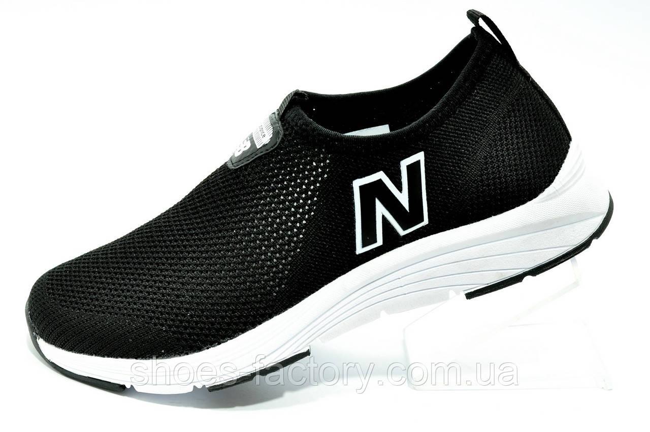Кросівки сітка New Balance жіночі (Нью Беланс) Унісекс