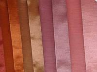 Ткань декоративная Antil 018